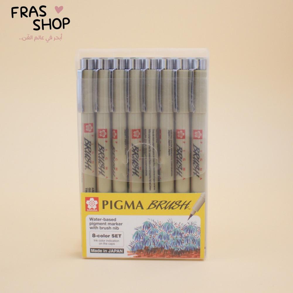اقلام مايكرون ملونه فرشاة 8 أقلام