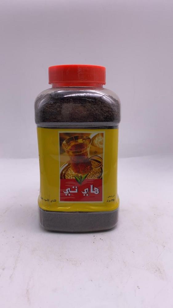 شاي هاي تي 225 جرام متجر السماح