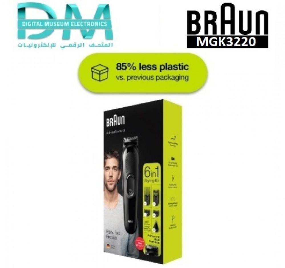 حلاقة براون رجالي Braun MGK3220