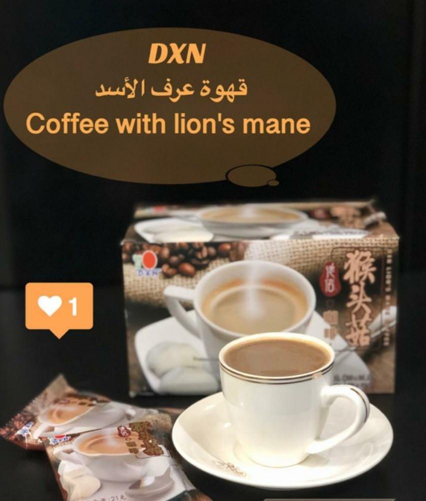 قهوة عرف الاسد dxn