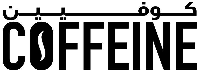 متجر كوفيين | Coffeine
