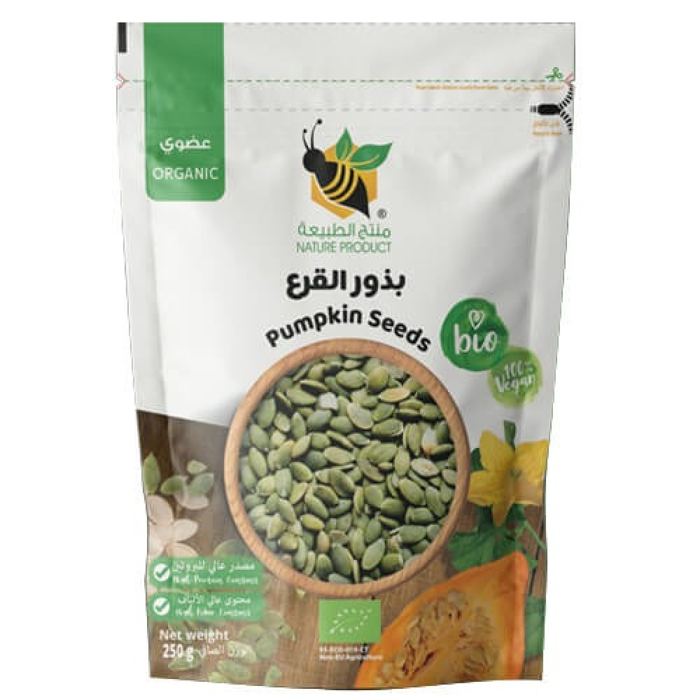 بذور القرع العضوية 250 جرام