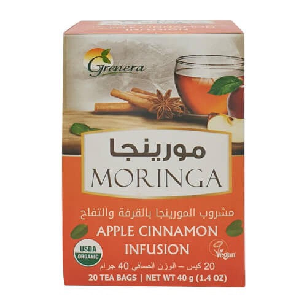 مشروب المورينجا بالقرفة والتفاح 20 كيس
