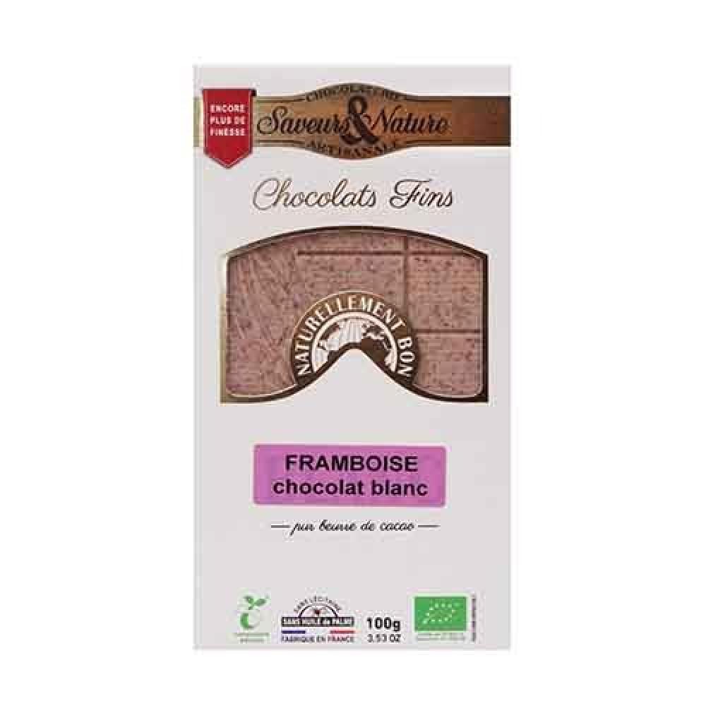 شوكولاتة بيضاء مع التوت البري 100 جرام