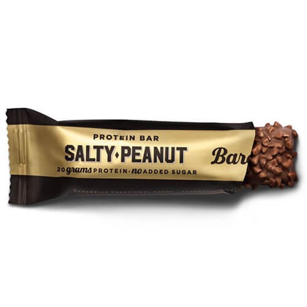 بروتين بار الفول السوداني المالح 55 جرام