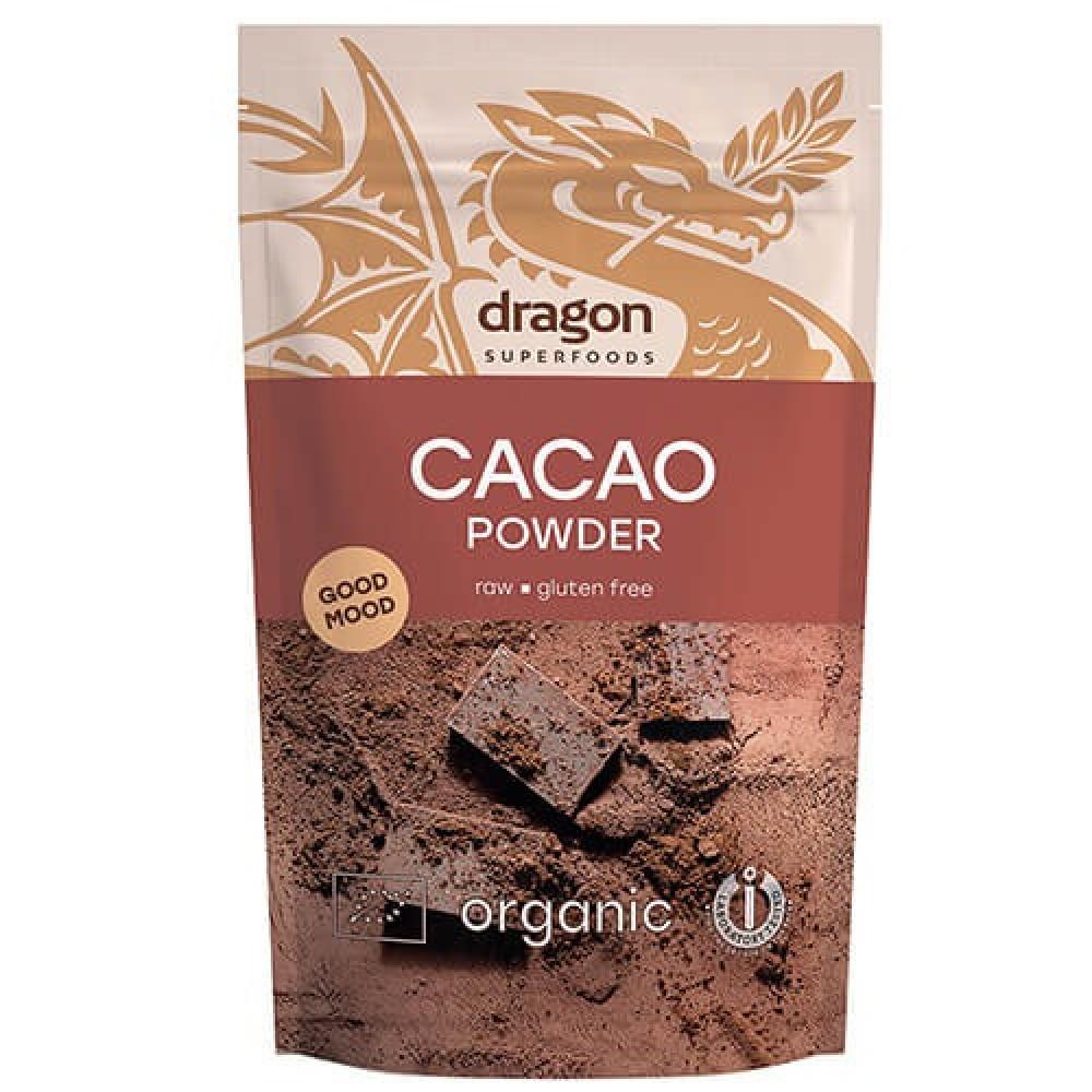 بودرة الكاكاو الخام 200 جرام