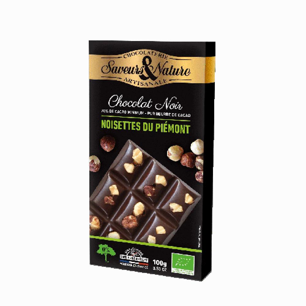 شوكولاتة داكنة 70 مع البندق الكامل عضوي 100 جرام