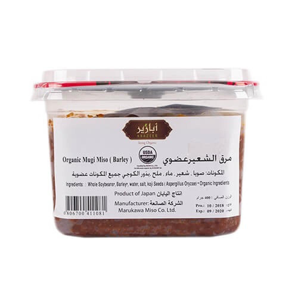 ميزو الشعير عضوي 400 جرام