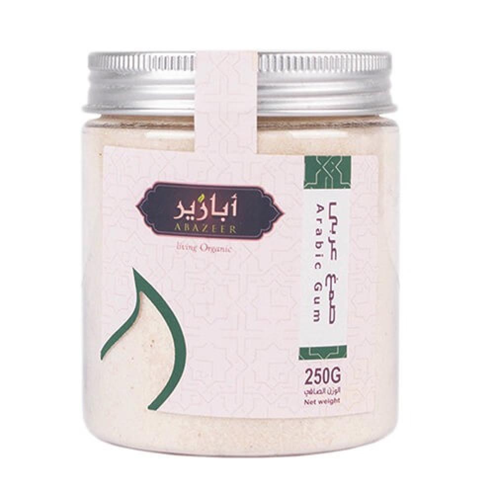 صمغ عربي بودرة 250 جرام