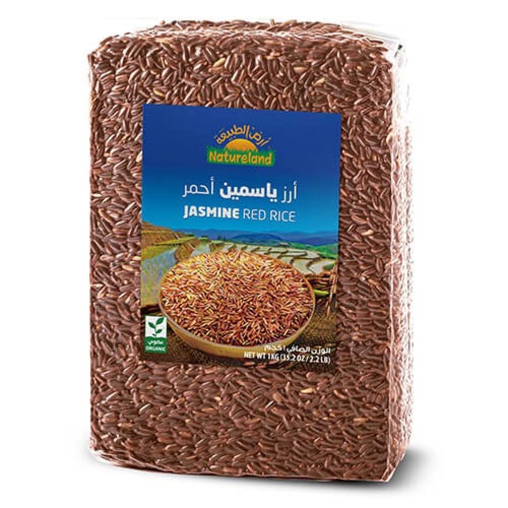 أرز أحمر عضوي 1 كيلو