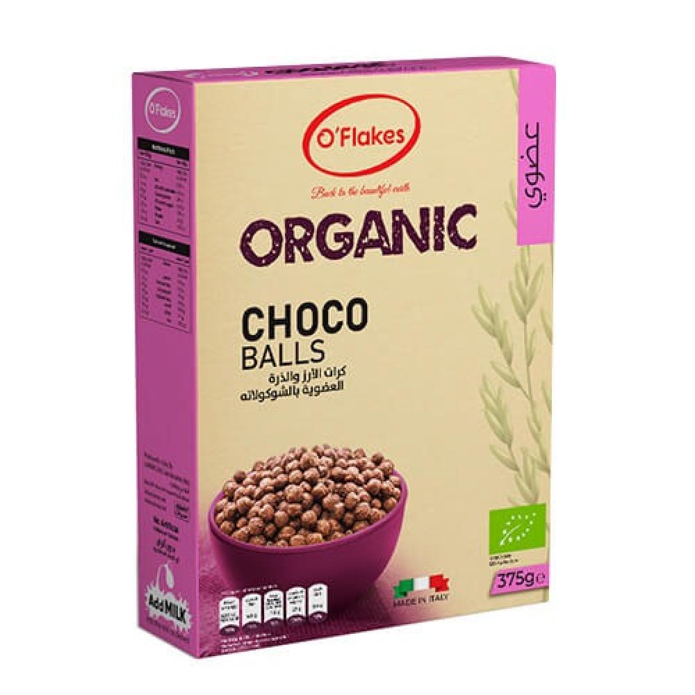 كرات الارز و الذرة بالشوكولاتة عضوي 375 جرام