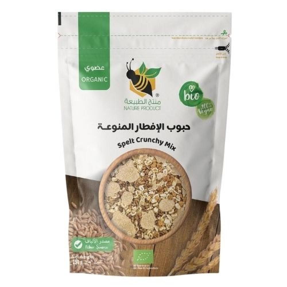 حبوب الافطار المنوعة العضوية 250 جرام