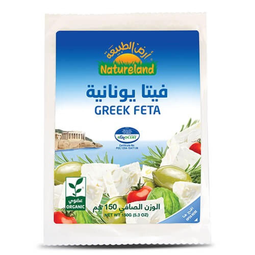 جبنة فيتا يونانية عضوي 150 جرام