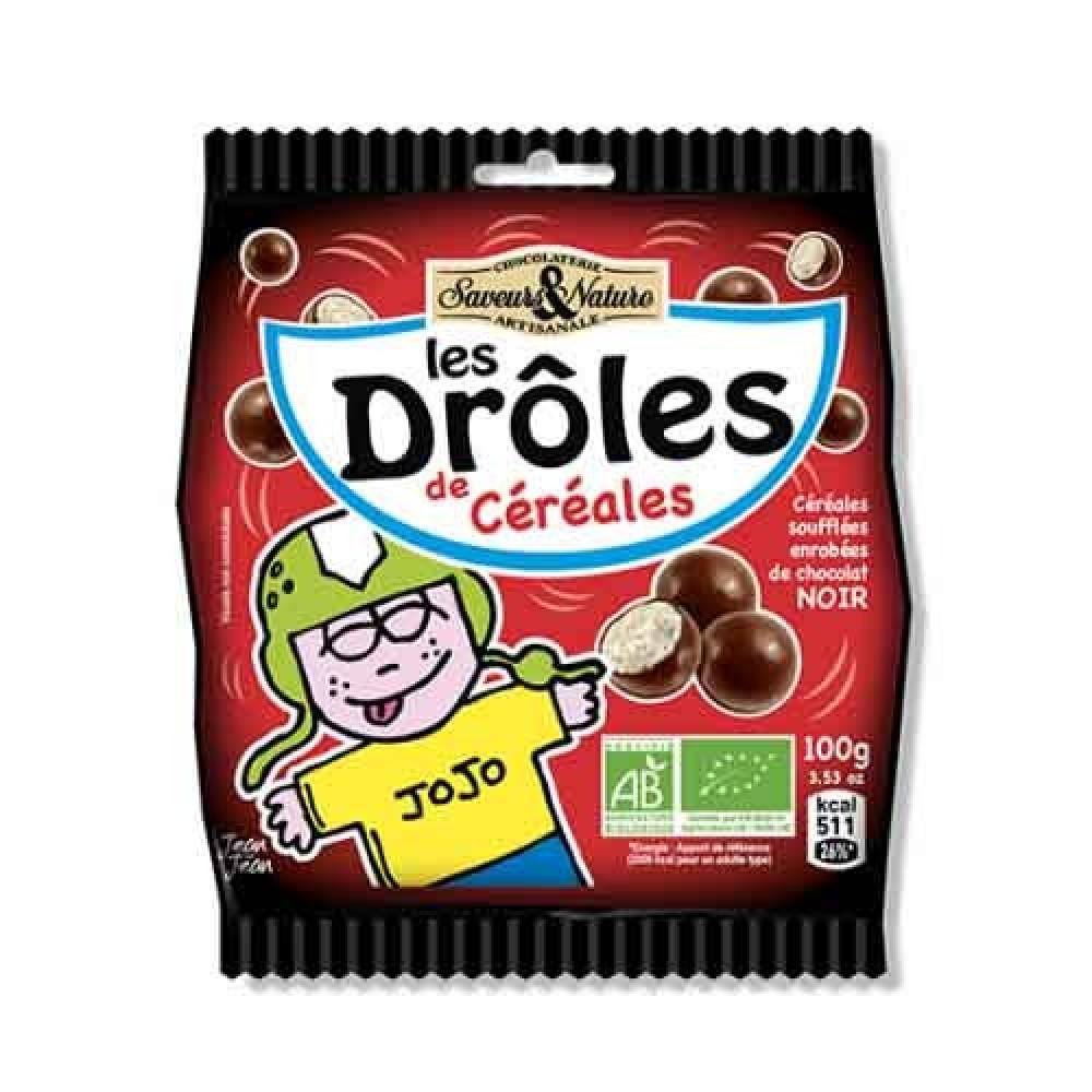 حبوب مغلفة بالشوكولاتة الداكنة 100 جرام