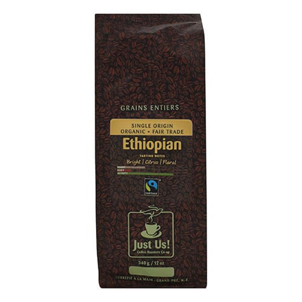 قهوة اثيوبية عضوي 340 جرام
