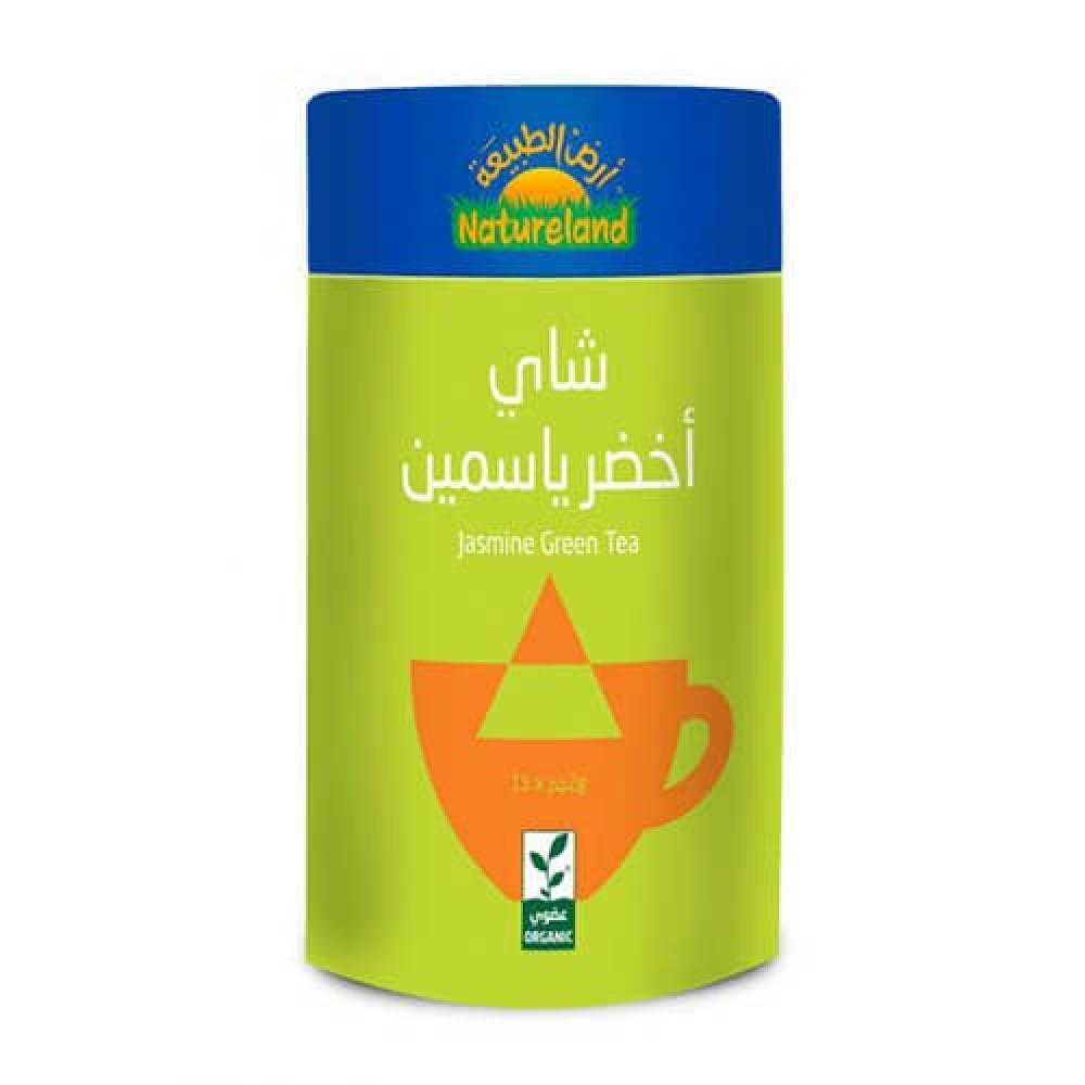 شاي أخضر ياسيمن عضوي 30 جرام