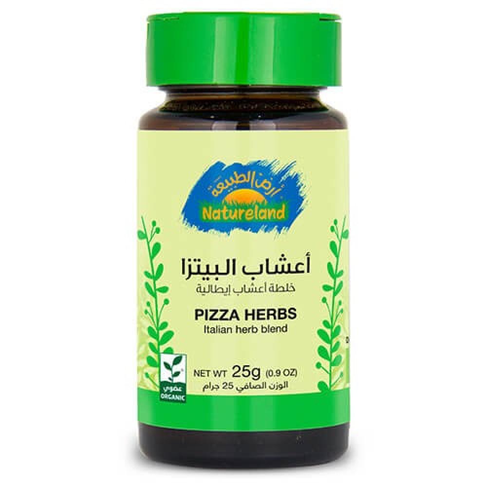 أعشاب البيتزا خالي من الجلوتين  25 جرام