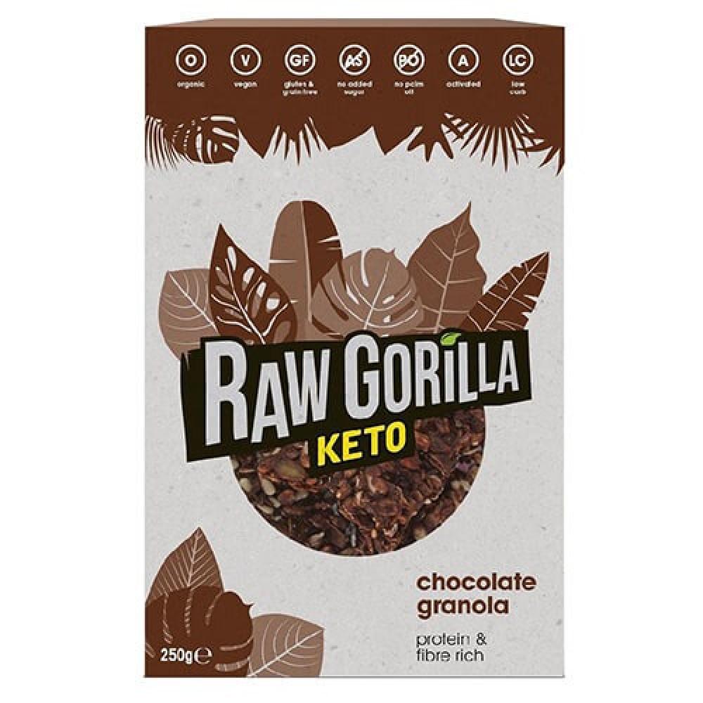 جرانولا برقائق الشوفان مع شوكولاته خالي من الجلوتين 250 جرام
