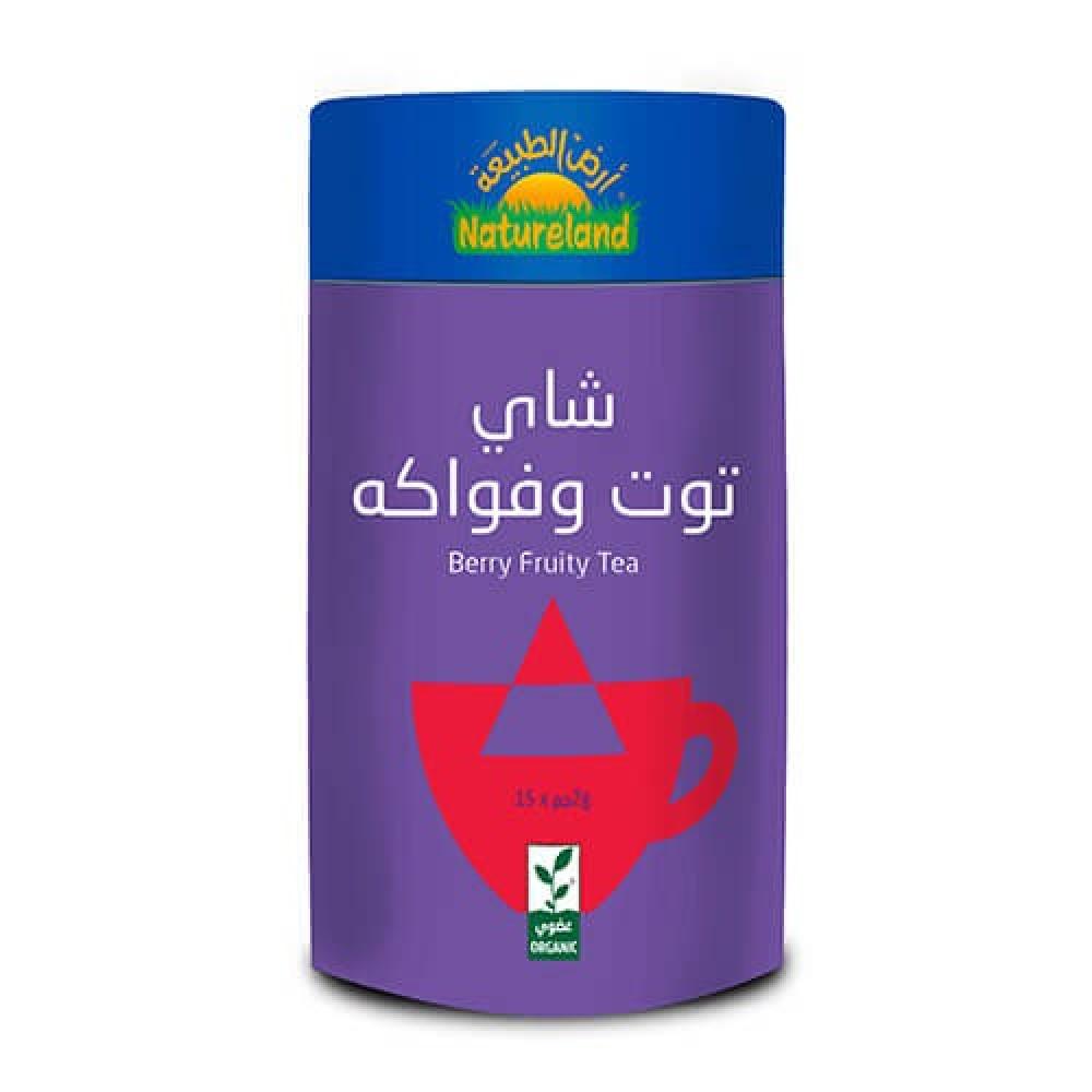 شاي بالتوت والفواكه عضوي 30 جرام