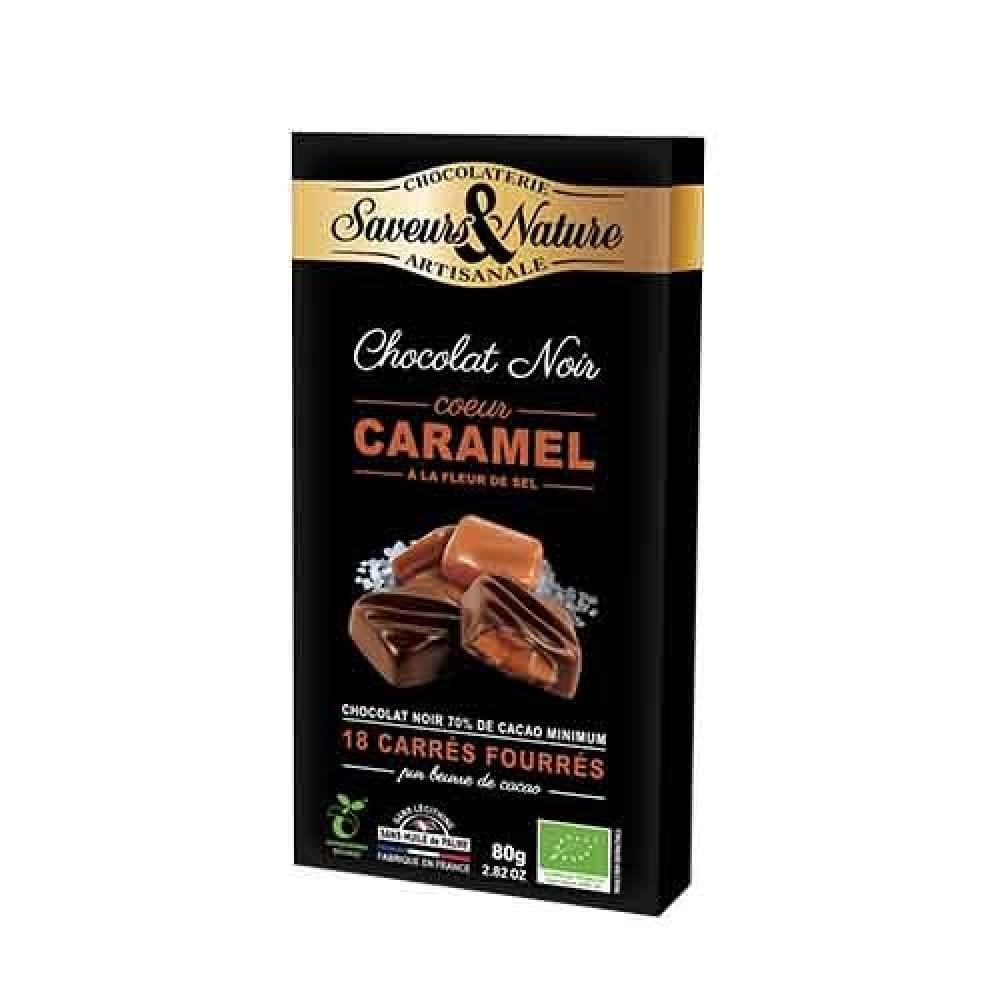 مربعات الشوكولاتة الداكنة 70 كاكاو محشوة بالكراميل مع ملح البحر 80 جر