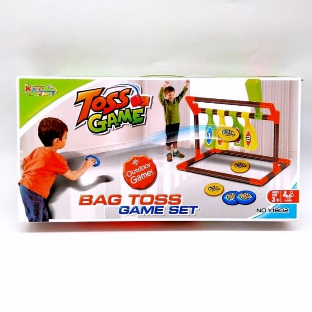 لعبة البولينج للاطفال