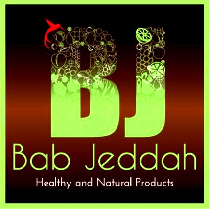 Bab Jeddah  Healthy & Natural