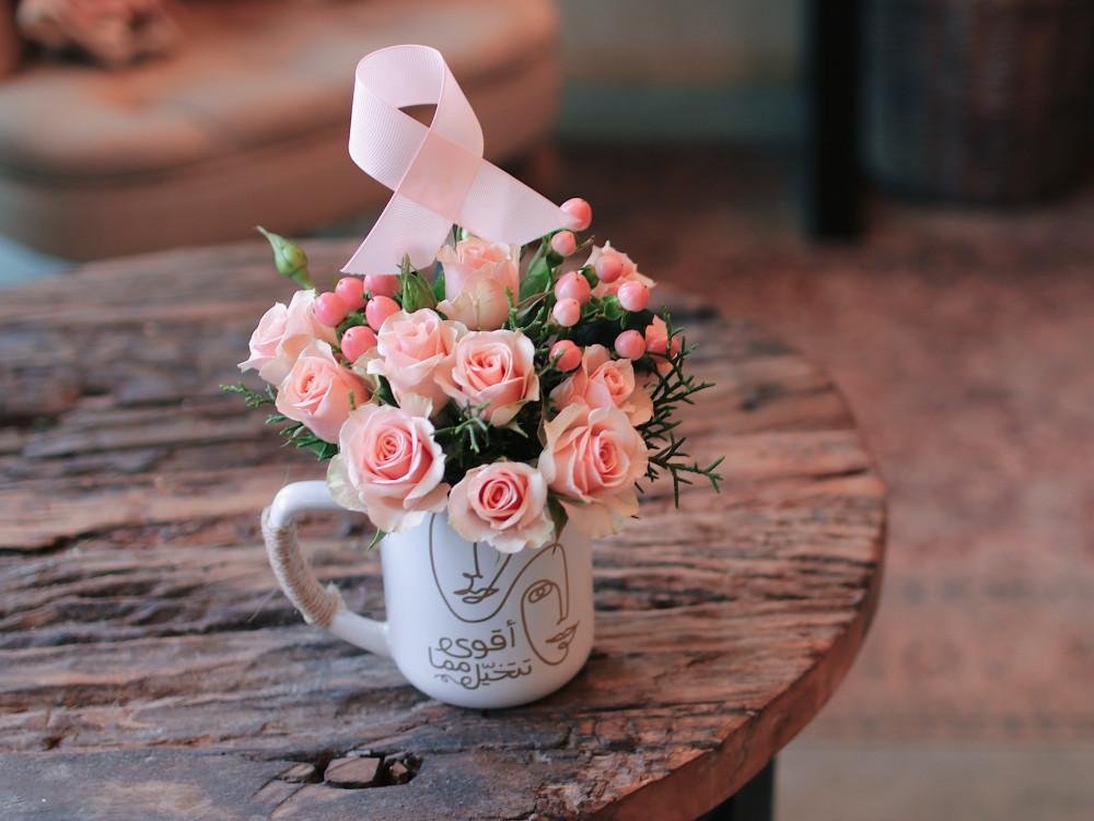هدية كوب ورد هدية توعية ودعم مرضى سرطان الثدي أكتوبر الوردي