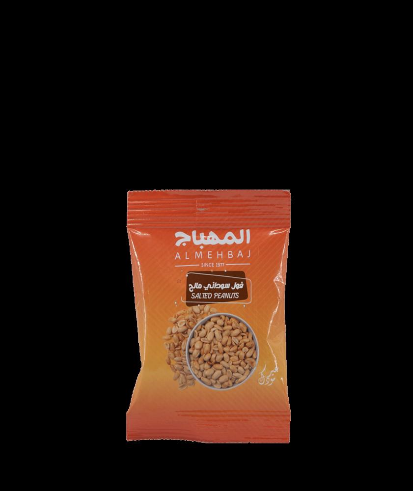 بياك-المهباج-فول-سوداني-مملح-15-جرام-مكسرات