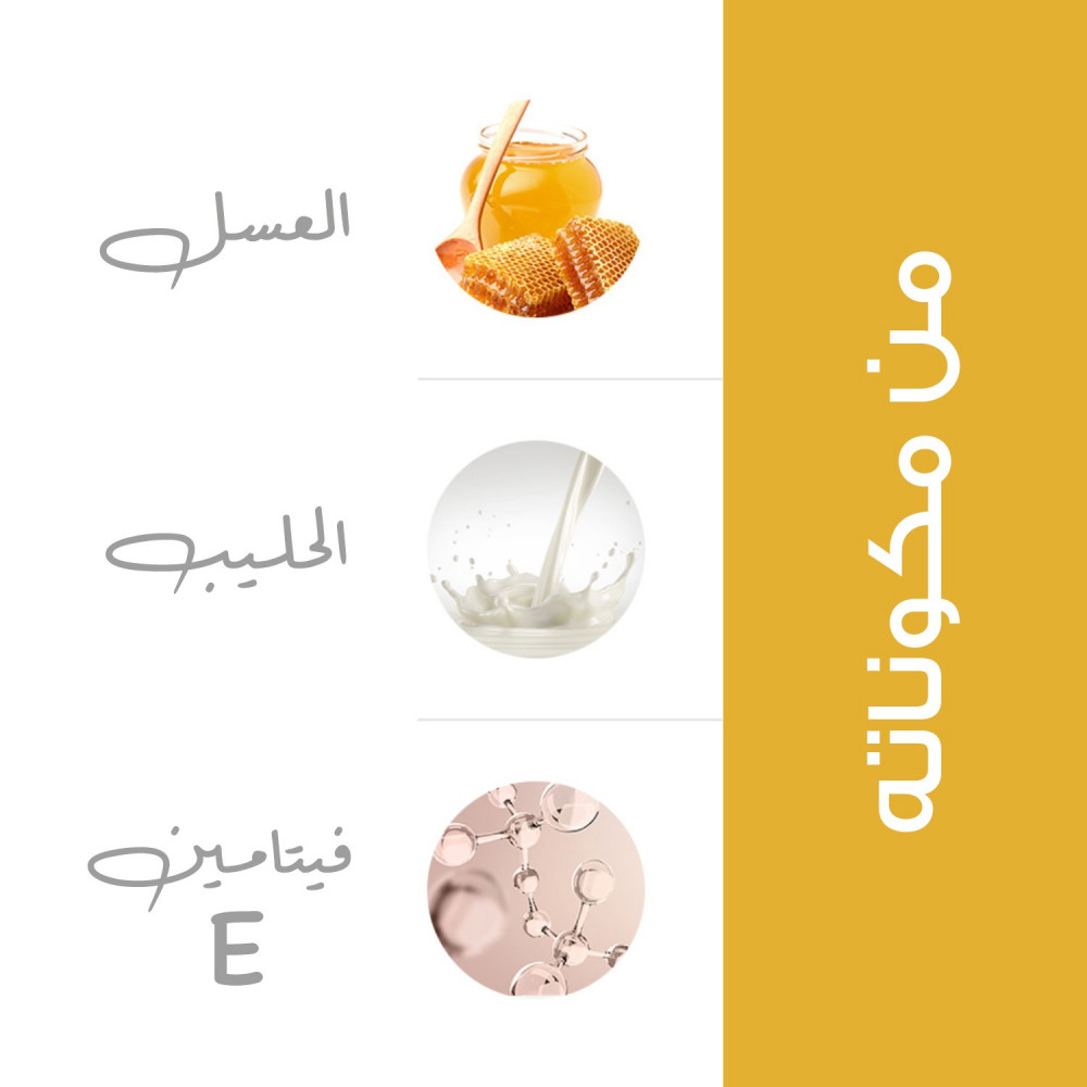 ماسك شفايف بالعسل فيتامين E ه  مرطب شفايف أفضل مرطب للشفايف متجر
