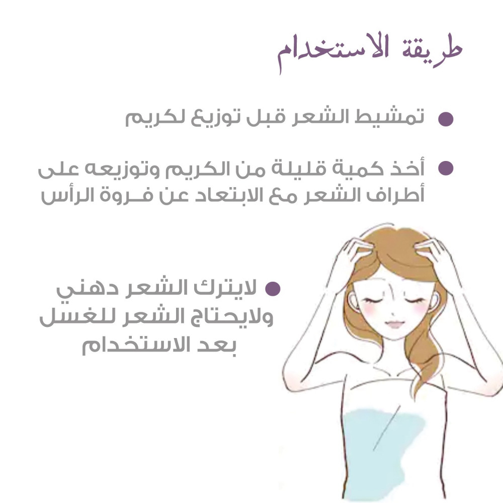 أفضل ماسك للشعر الخشن طريقة ترطيب الشعر الجاف وضع ماسك الشعر المعجزة