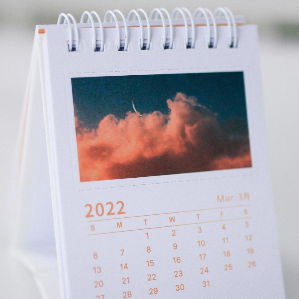 تقويم ميلادي 2022 طريقة تنظيم المكتب صور فوتوغرافية شفق غروب أجندة