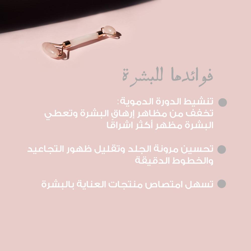 هدايا عيد الأم أفكار هدية للأم متجر ديرما رول توصيل الأم الرياض متجر