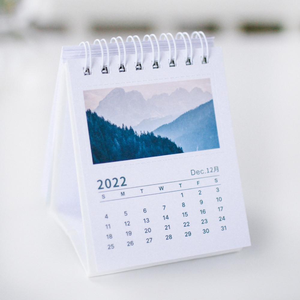تقويم ميلادي 2022 صور فوتوغرافية غابة أشجار طريقة تنظيم المكتب أوراق
