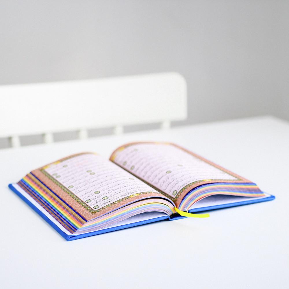 مصحف مصاحف ملونة قرآن أزرق أفكار هدايا للكبار الأب والأم عيديات رمضان