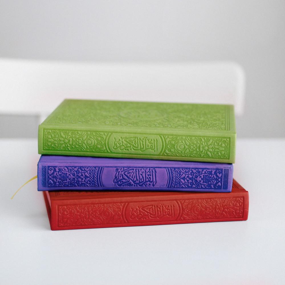 أفكار هدايا رمضان للكبار والأطفال متجر هدايا الرياض مصحف هدية قرآن
