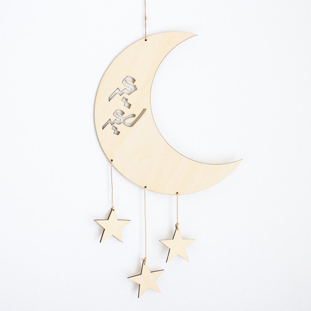 ديكور العيد ثيم ثيمات عيد سعيد مستلزمات حفلات أفكار  طاولة العيد