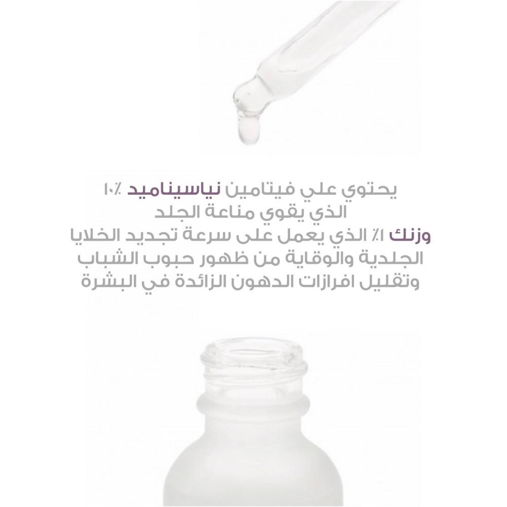 طريقة استخدام سيروم فوائد سيروم the ordinary سيروم اورديناري للبشرة