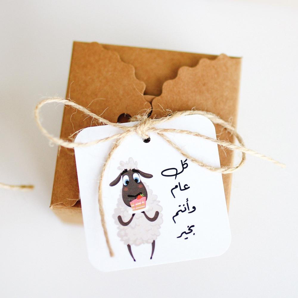 عيد الأضحى عيديات عيدية للأطفال ثيمات  ثيم العيد أفكار ديكور العيد