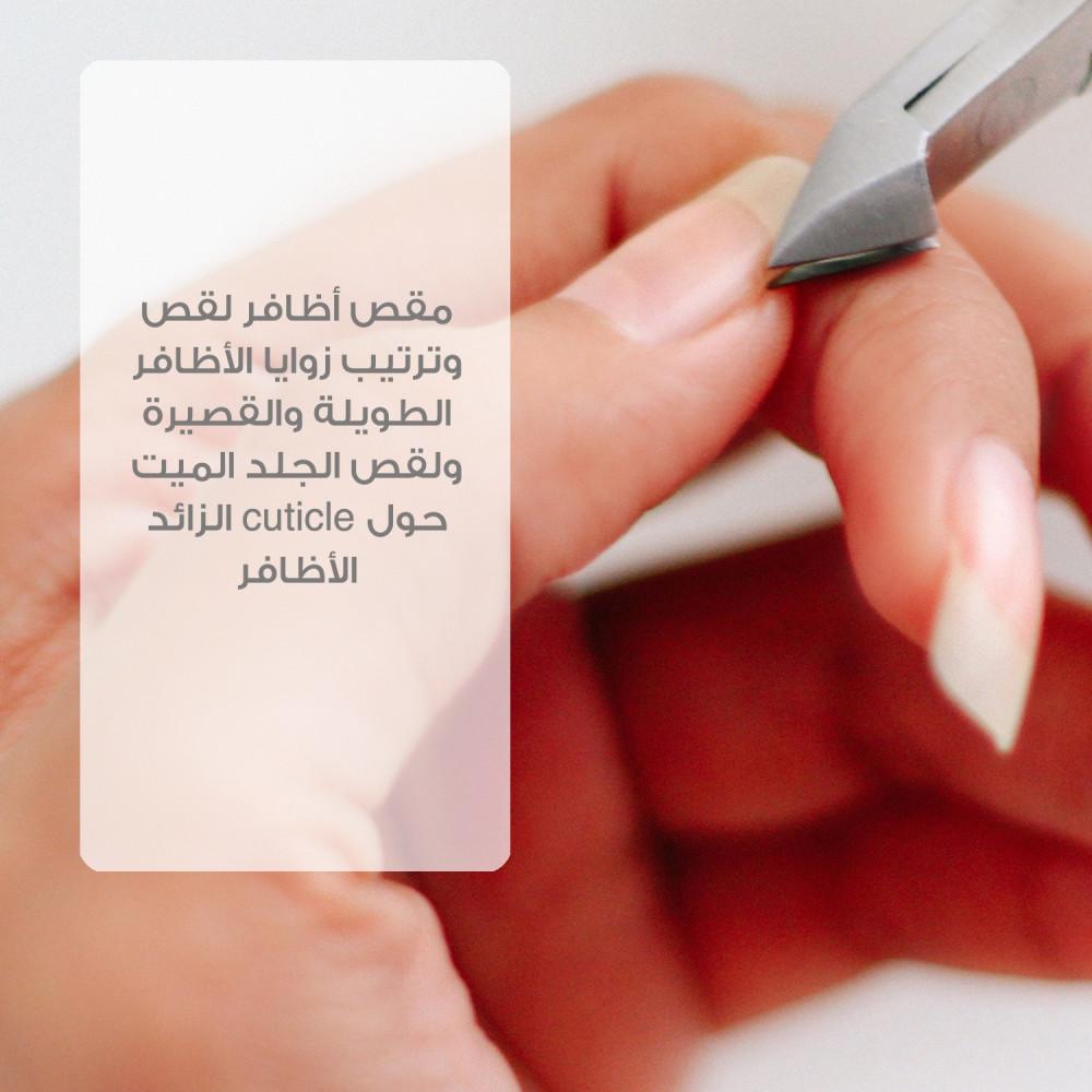 أظافر مربعة مثلثة لوزية طريقة برد الأظافر أدوات العناية بالأظافر متجر