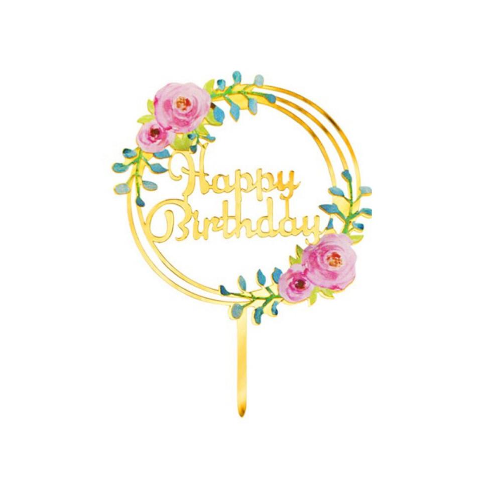 مستلزمات حفلات تغريسة كيكة عيد ميلاد Happy Birthday أفكار عيد الميلاد