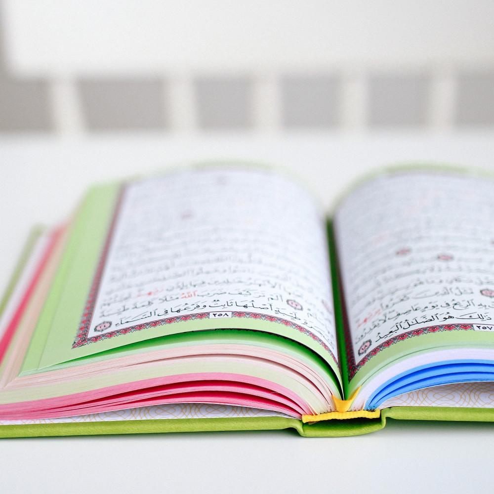 أفكار هدايا رمضان للكبار والأطفال متجر هدايا الرياض مصحف ملون قرآن