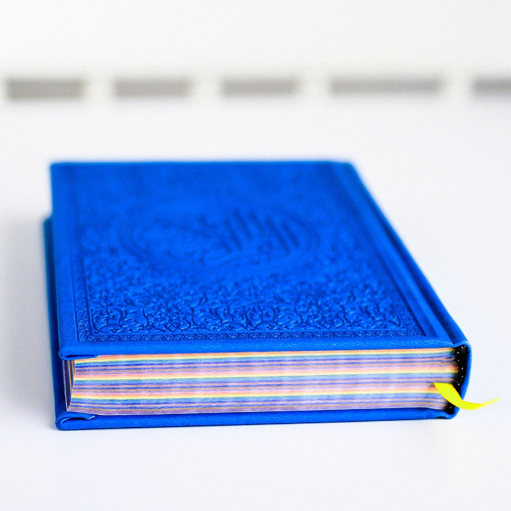 مصحف مصاحف ملونة قرآن لون أزرق هدايا للكبار الأب والأم عيديات رمضان