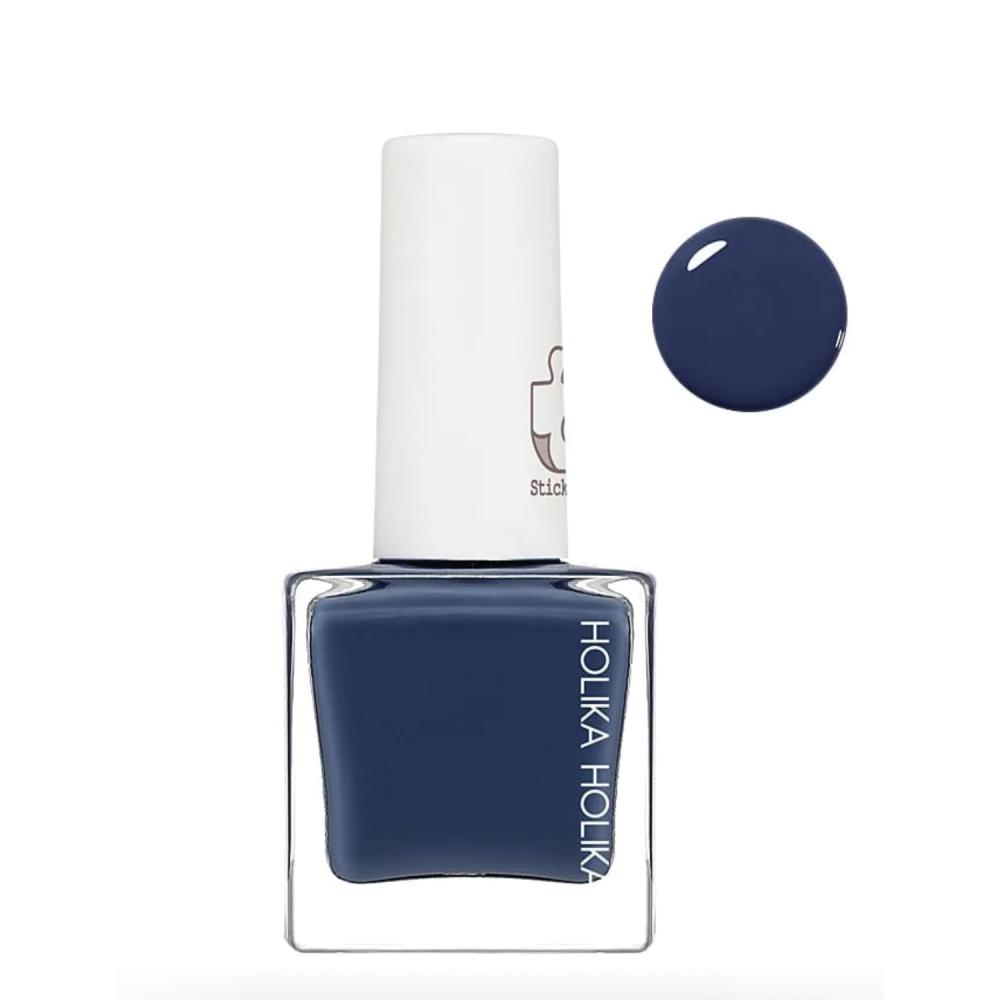 هدية مميزة أفضل مناكير لون أزرق سريع الجفاف ماركة كورية منتجات كوريا
