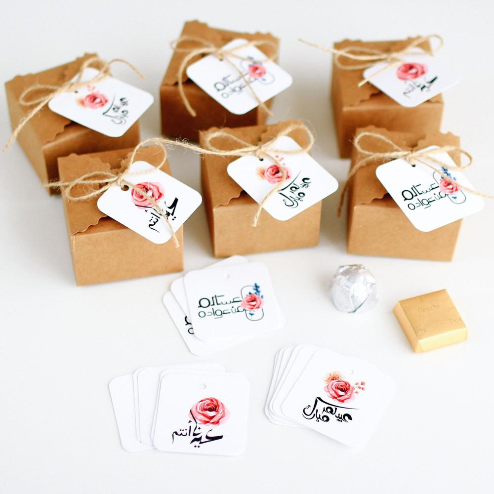 توزيعات للكبار للأطفال ثيمات العيد الفطر عيدية عيديات بطاقات العيد