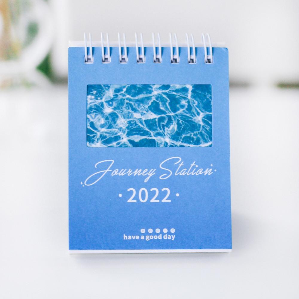 تقويم ميلادي 2022 بحر مع صور فوتوغرافية بحر شاطئ طباعة التقويم المكتبي