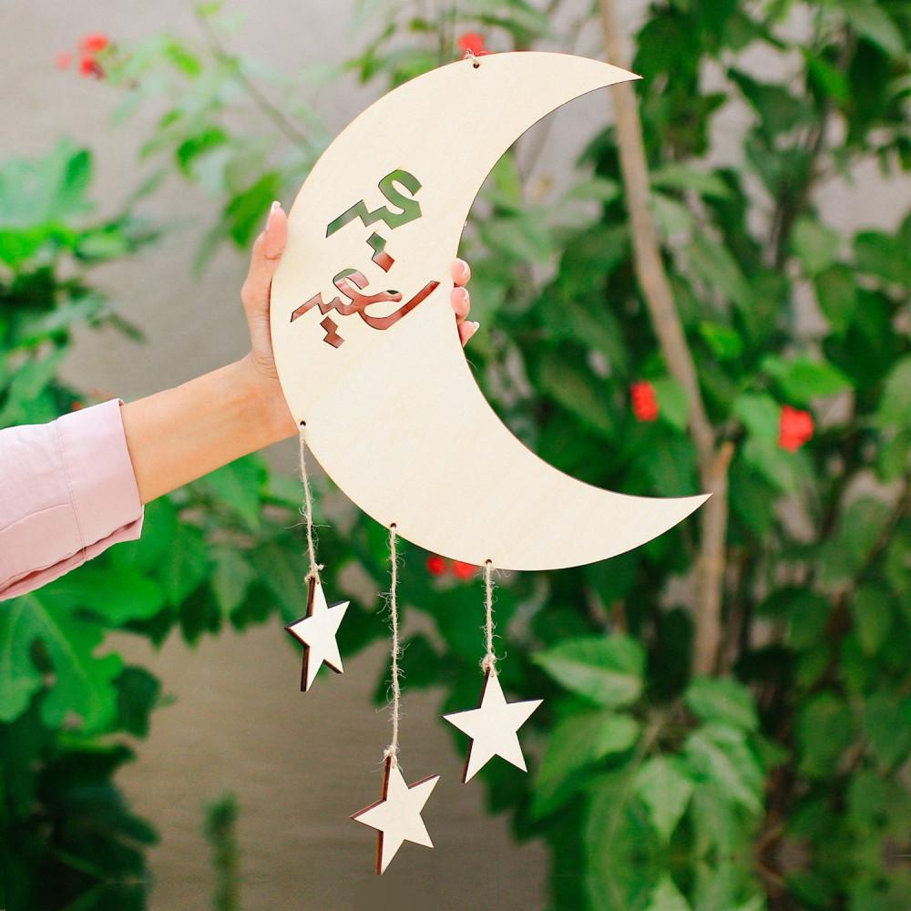 تجهيزات العيد ثيم العيد ثيمات متجر مستلزمات حفلات أفكار للعيد صباح