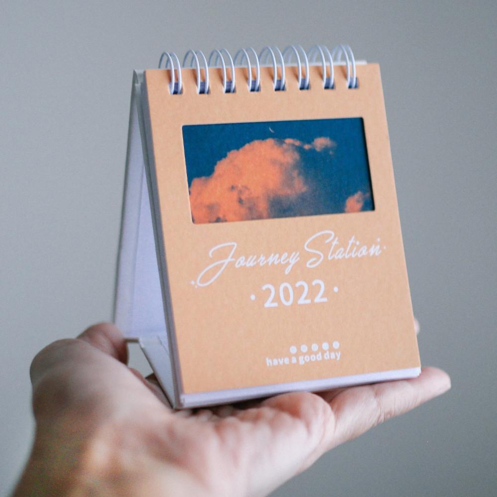 تقويم ميلادي 2022 طريقة تنظيم المكتب أفكار هدايا للمكتب متجر مطبعة محل