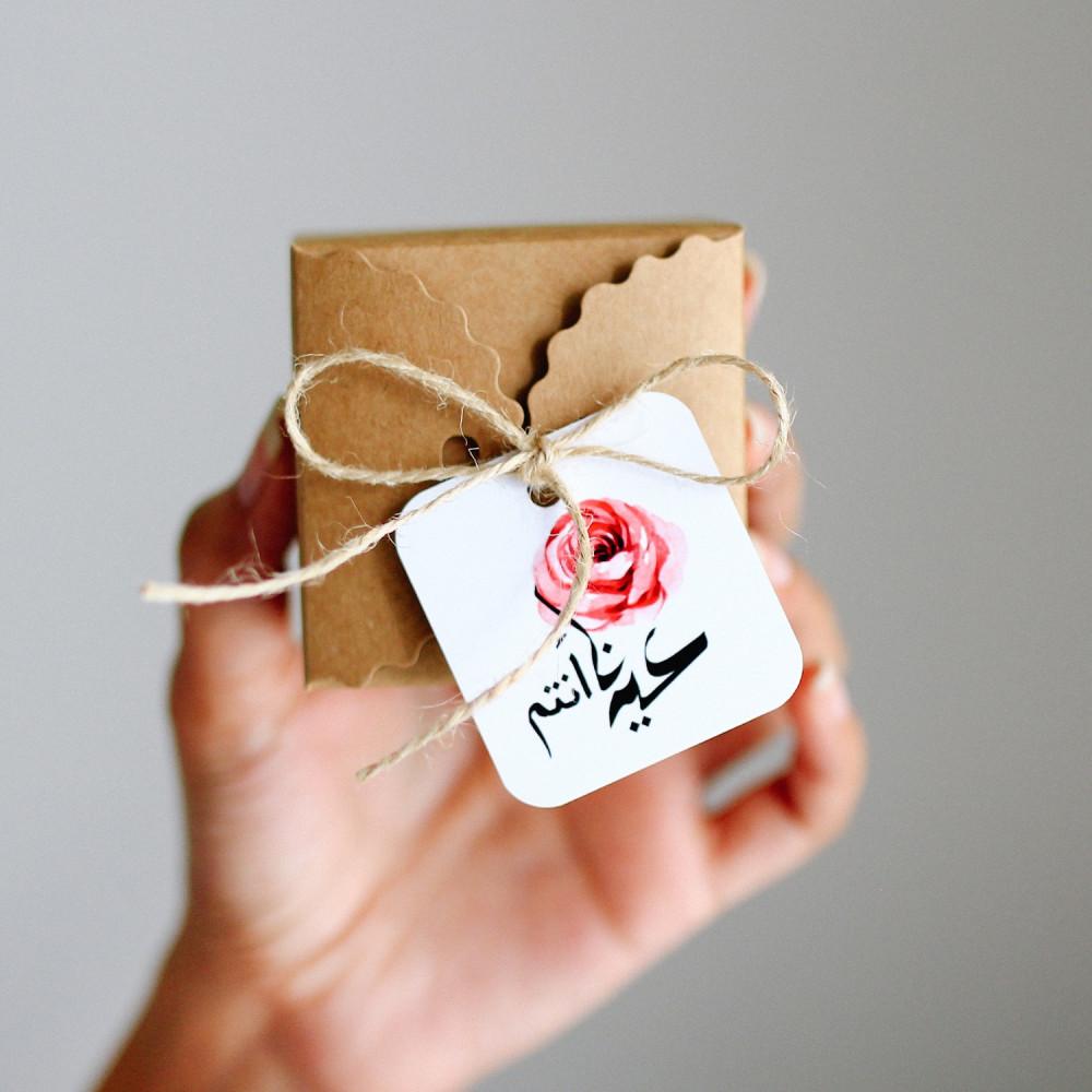 ثيم العيد ثيمات عيد الفطر توزيعات العيد عيدية عيديات بطاقات العيد