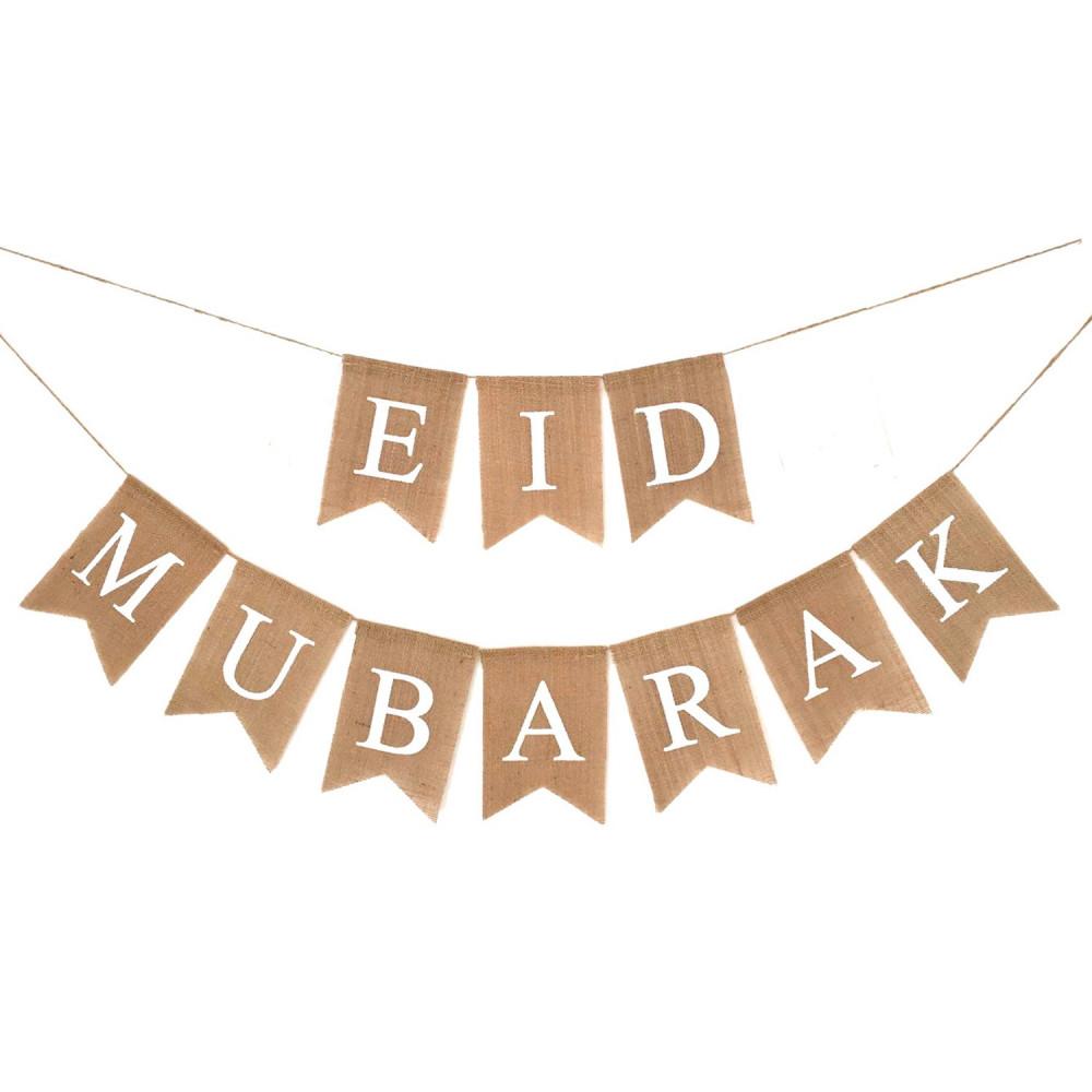 بنر عيد الفطر أفكار زينة العيد في البيت طباعة ثيم العيد بنر عيد الفطر
