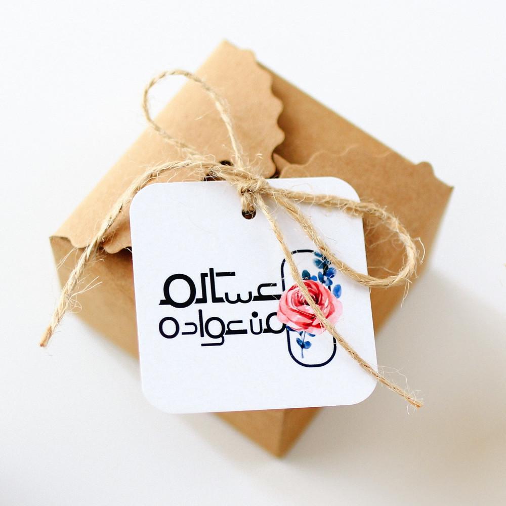 تاق عيديات للأطفال ثيمات عيد الفطر تهنئة عساكم من عواده ظروف عيدية